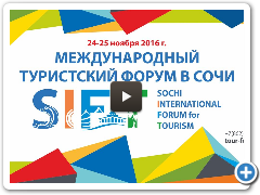 At Sochi International Forum for Tourism in Sochi gathered 8 thousand participants. / Efcate /