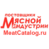 The website meatcatalog.ru is an online directory of «Meat Industry Suppliers». There are producers and suppliers of equipment, packing and ingredients for meat production.