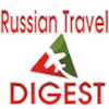 Russian Travel Digest